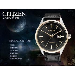 CITIZEN 時計屋 星辰 手錶專賣店 BM7254-12E 指針男錶 小牛皮錶帶 黑 藍寶石玻璃鏡面 光動能 台中市
