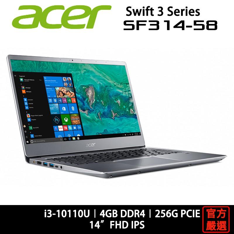 ACER 宏碁 Swift 3 SF314 SF314-58-37S3 i3/4G/14吋/銀 輕薄 筆電 兩年保固