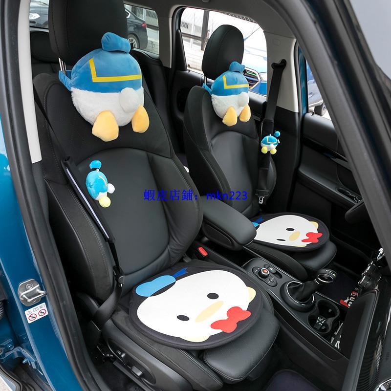 mini cooper✔寶馬迷你mini cooper countryman頭枕 護頸枕 座椅靠枕 車內裝飾