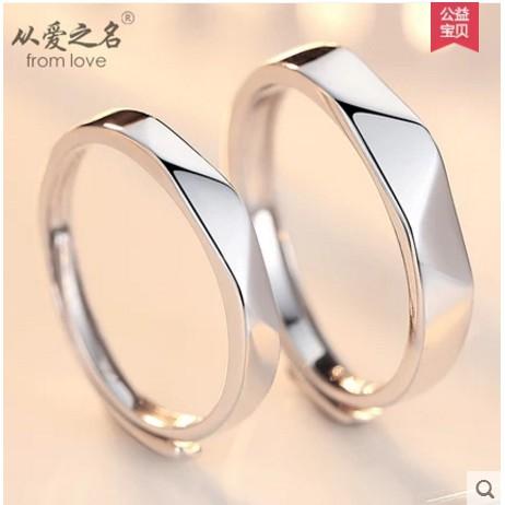 菱面開口925銀情侶戒指一對活口對戒日韓個性簡約學生刻字禮物