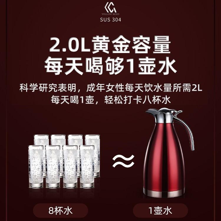 正品加厚304不銹鋼保溫水壺家用大容量真空熱暖水瓶開水壺學生2Lv26