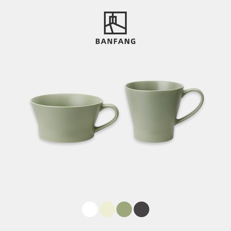 半房 情侶馬克杯 帶把家用辦公室水杯陶瓷創意咖啡杯