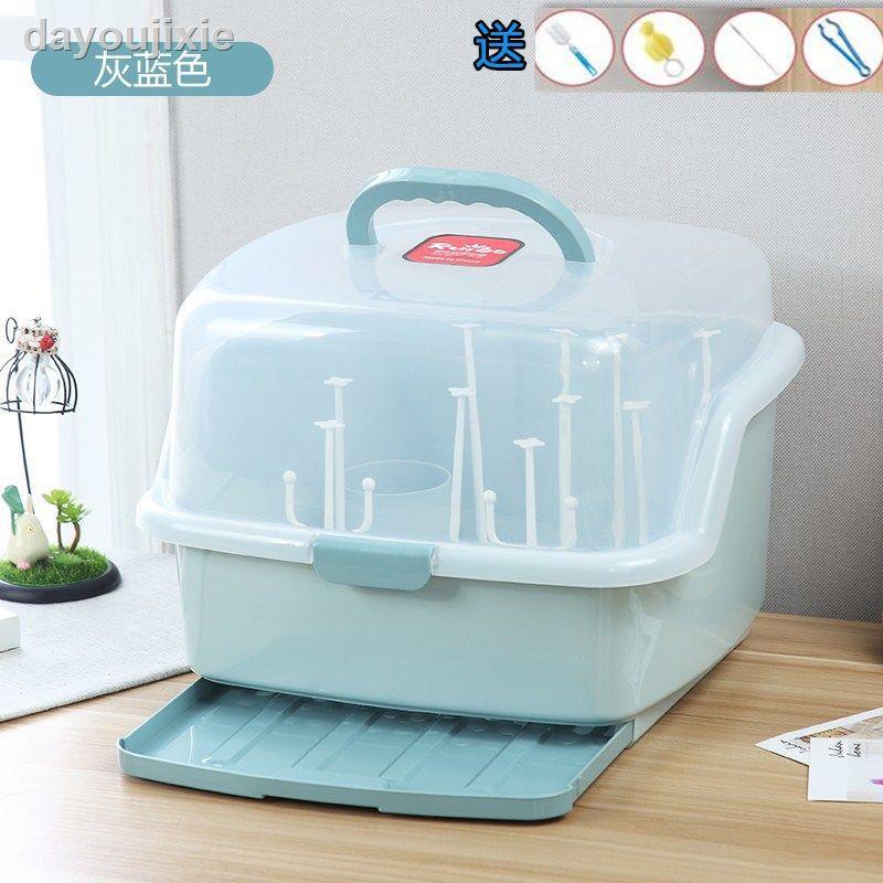 sn 手提嬰兒奶瓶收納箱大號干燥架便攜式寶寶餐具儲存盒晾干架翻蓋防