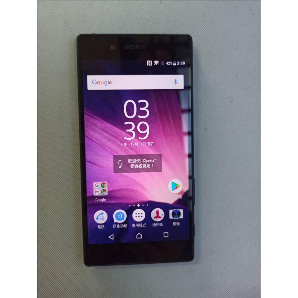 索尼 Sony Xperia Z5 E6653 2300萬畫素 5.2吋 3GB/32GB八核二手智慧型手機<二手良品>