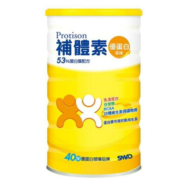 【COSTCO好市多代購】補體素優蛋白 (53%優質蛋白質配方) 原味 1200公克