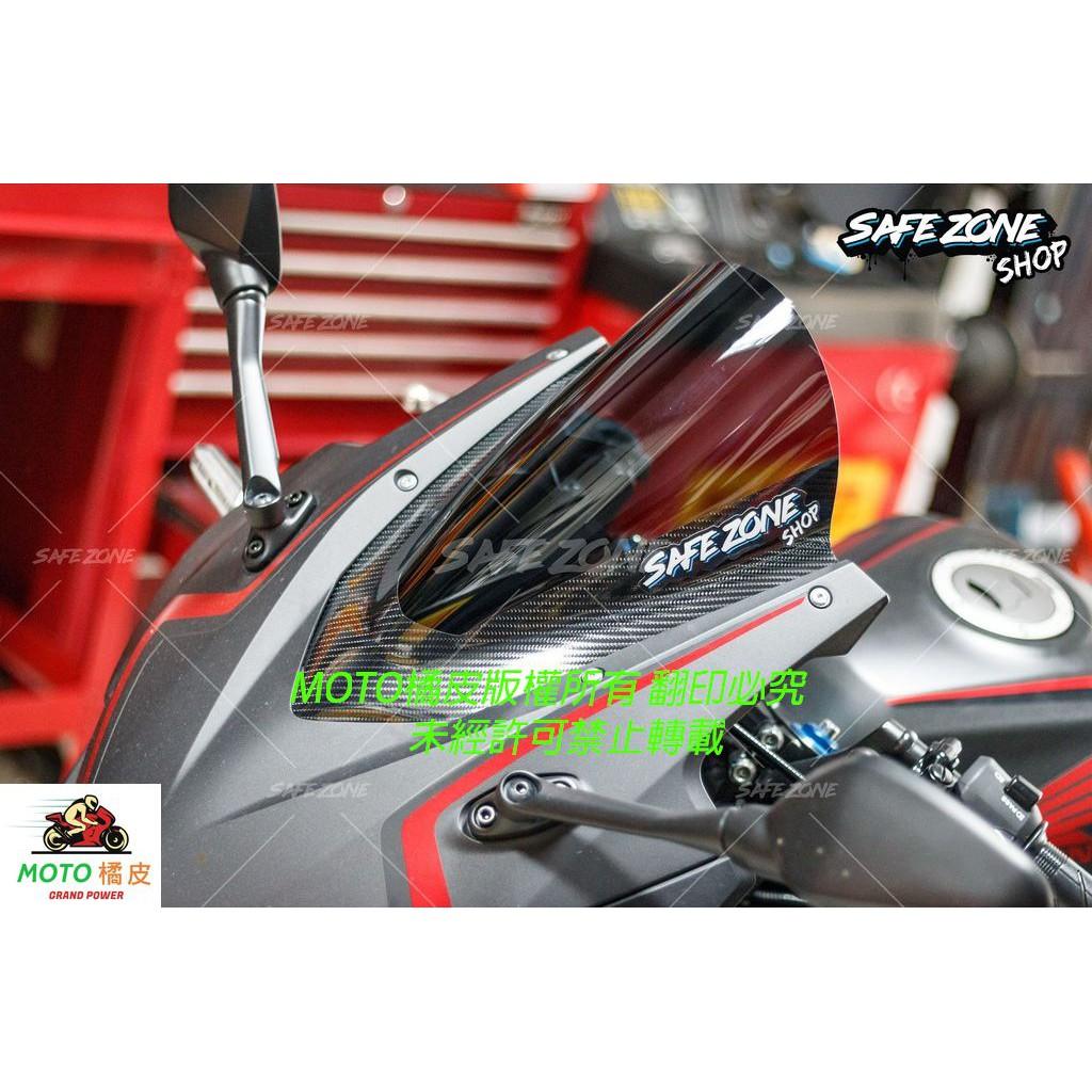 Moto橘皮 現貨 CBR500R 加高風鏡 碳纖維 cbr650r cbr150r cbr650f cb650r R3
