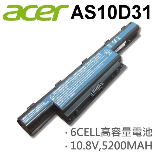 高品質 6芯 電池 ASPIRE 5750 5750G 5750Z 5755 5755G 5755Z 7551 ACER