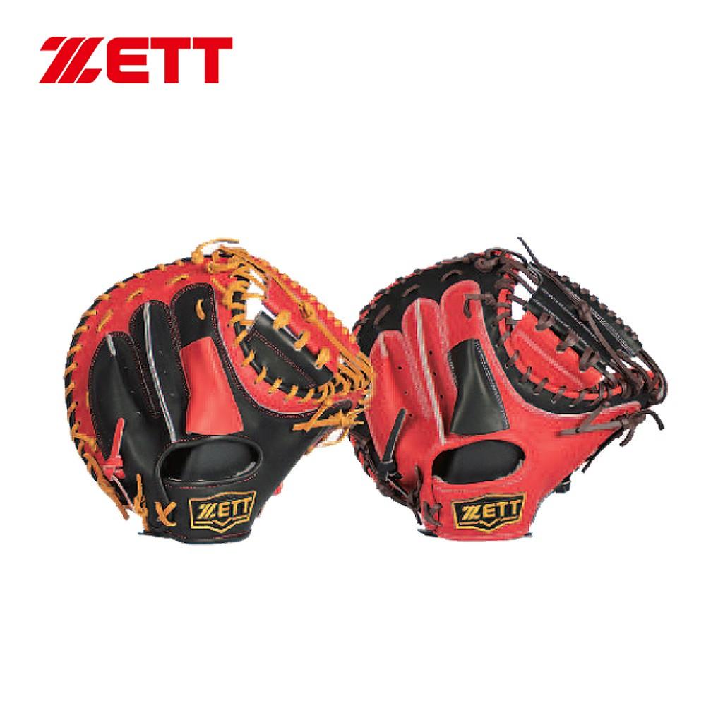ZETT 高級硬式金標全指手套 BPGT-212 33吋 捕手用