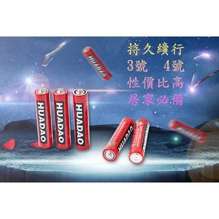 AA/ AAA 乾電池 3號 4號電池 1.5V電池 鋅錳電池 碳鋅電池 乾電池 (2顆價) 非充電電池 非鹼性電池