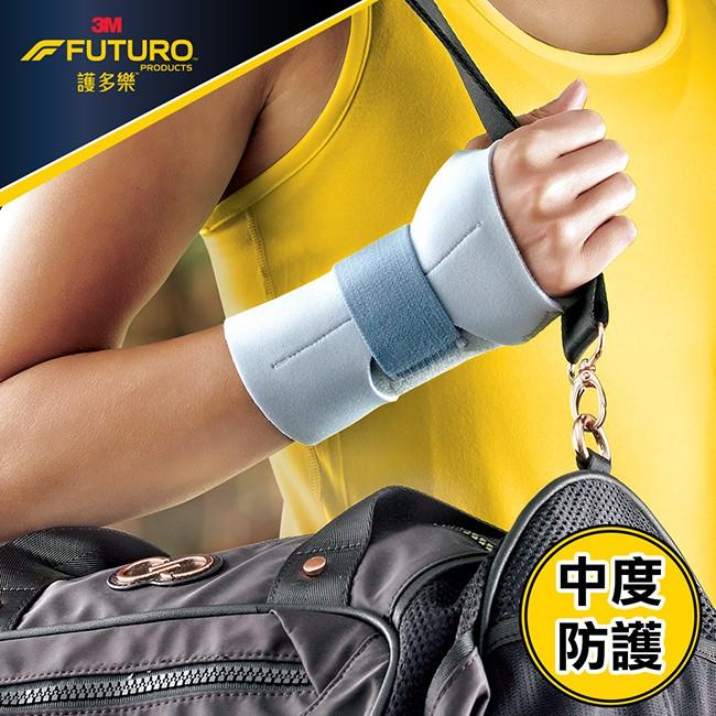 3M 護多樂 醫用護具女性纖柔剪裁護腕右手1入