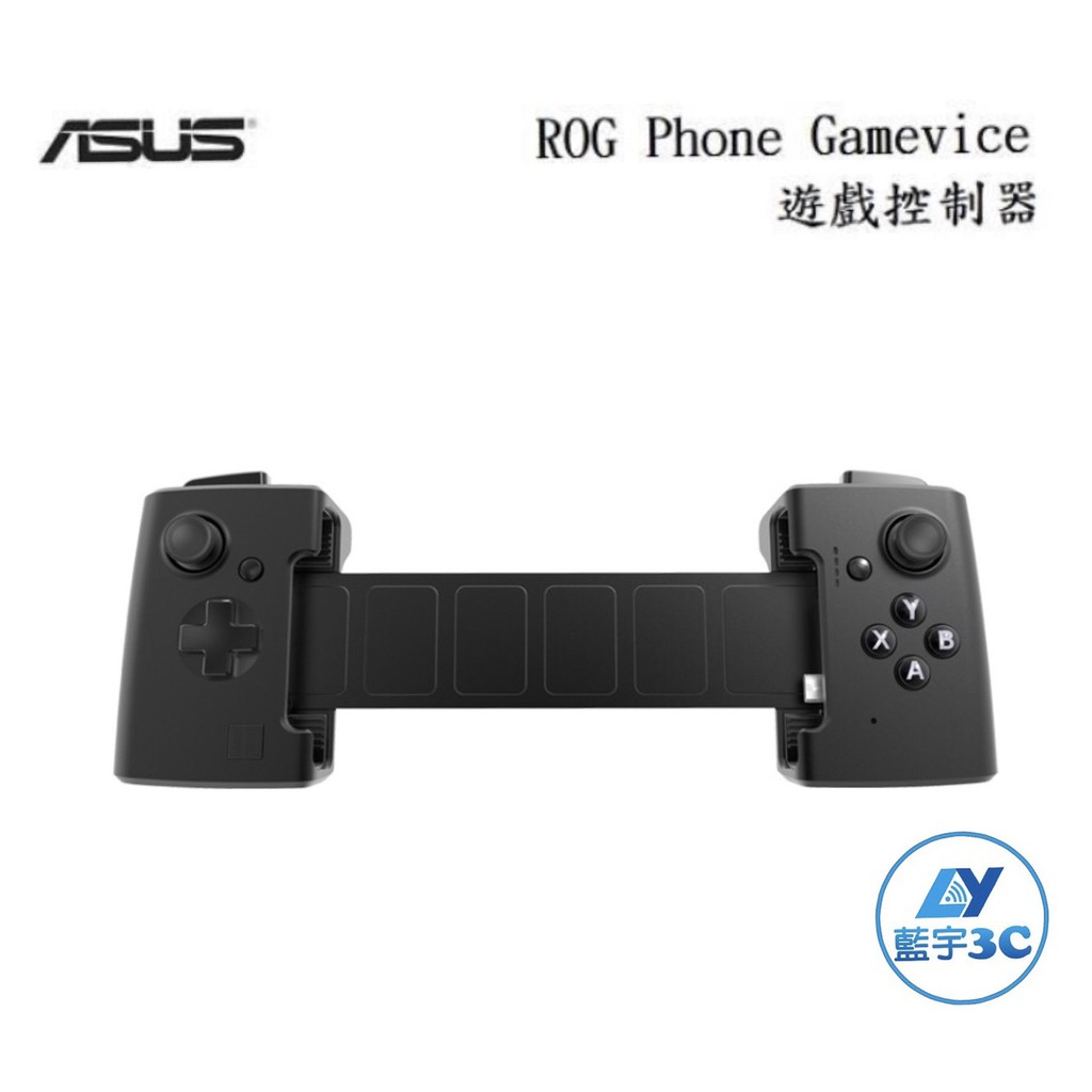 ASUS ROG Phone ZS600KL Gamevice 遊戲控制器【藍宇3C】