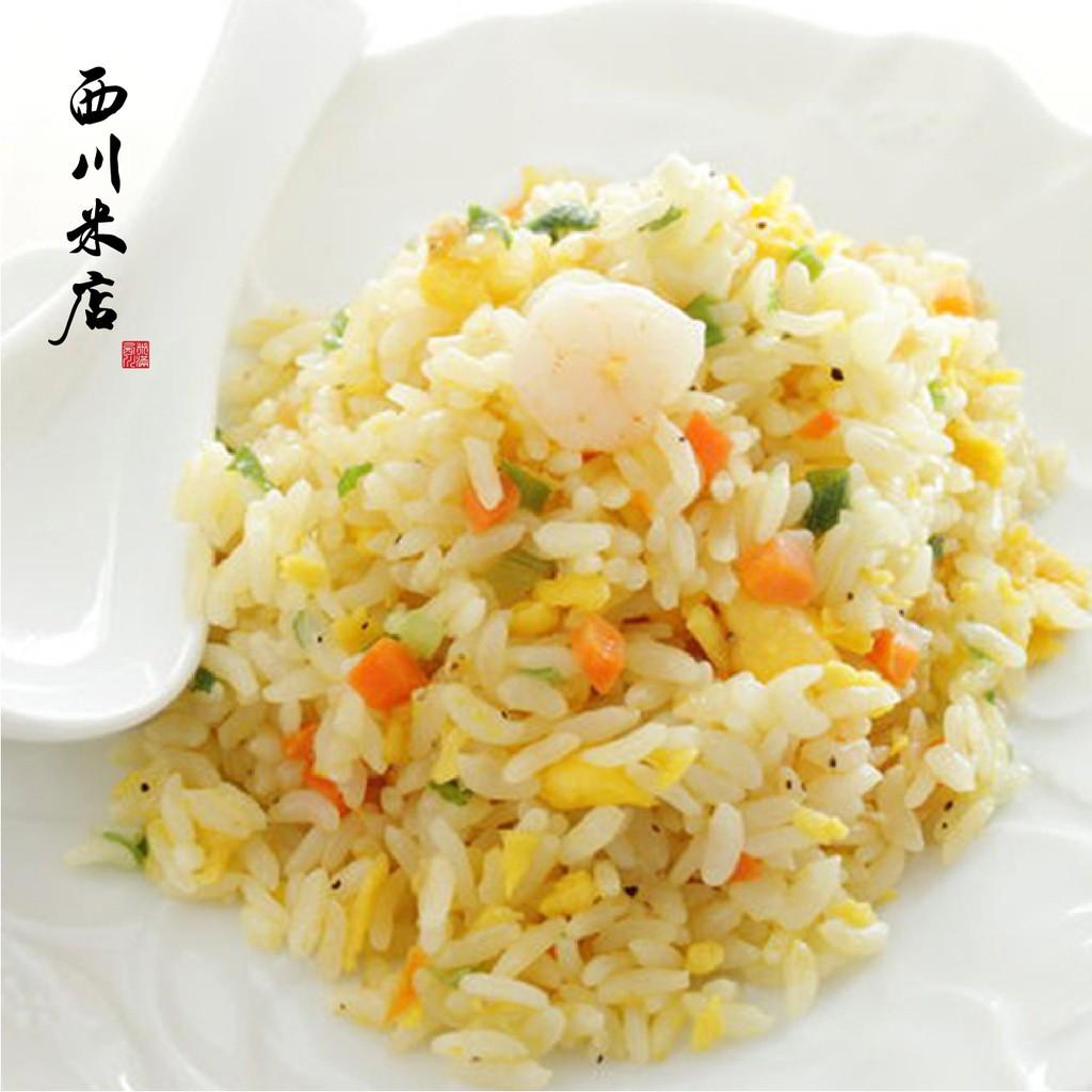 《超值免運組合》女人的米(咖哩飯專用米)(300gx8包)
