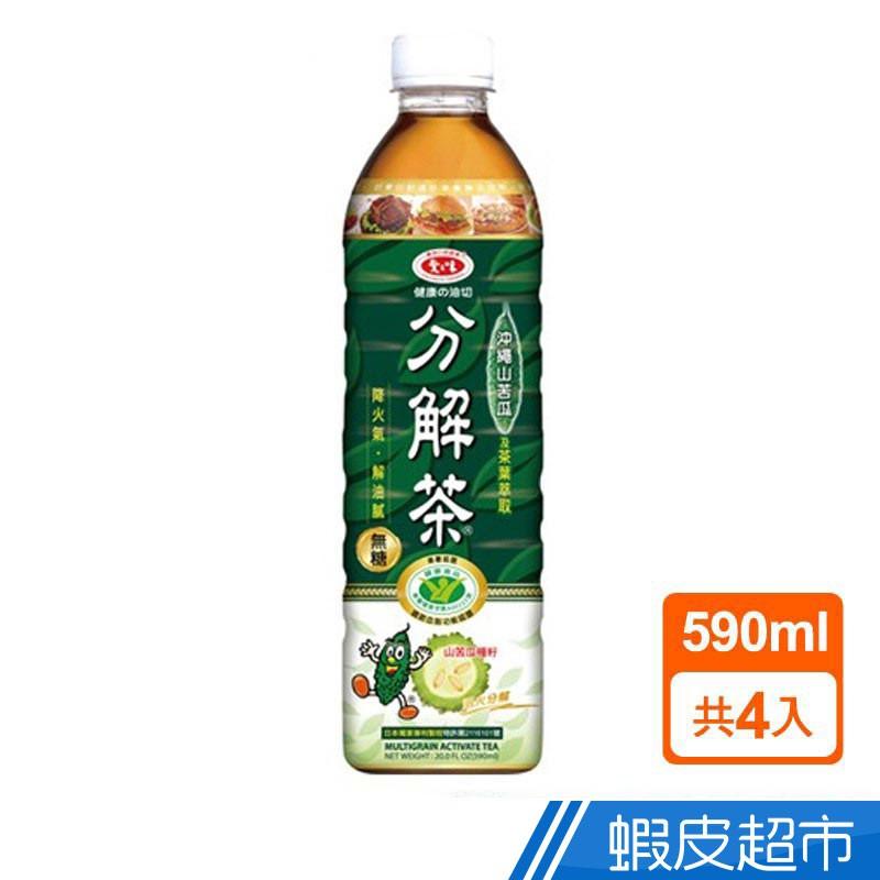 愛之味 健康油切分解茶 590ml 4入 現貨 現貨 蝦皮直送