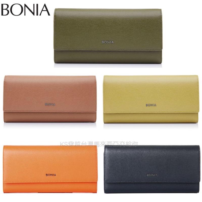 【 BONIA 】全新代購專櫃正品-義大利小牛皮長夾 Carla Sophia Long 3 Fold 皮夾 女