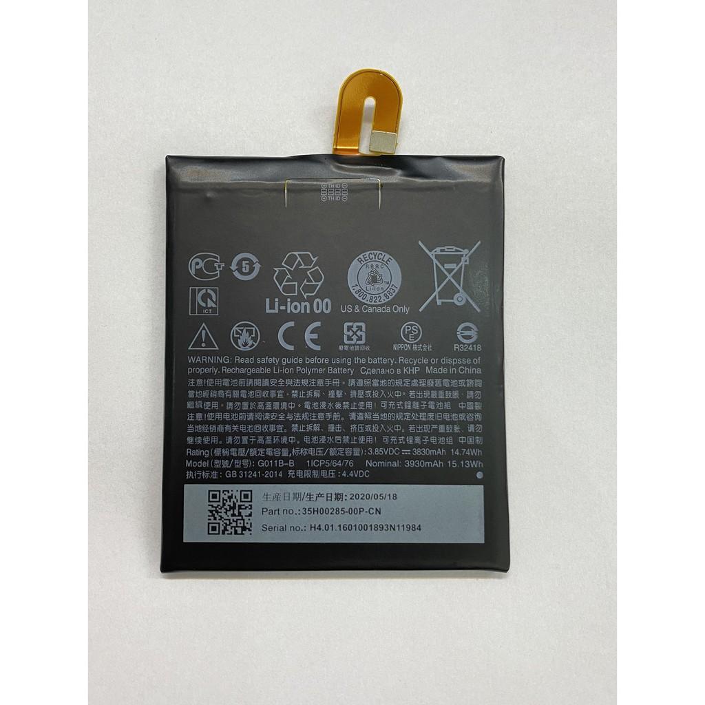 HTC-U19E-電池