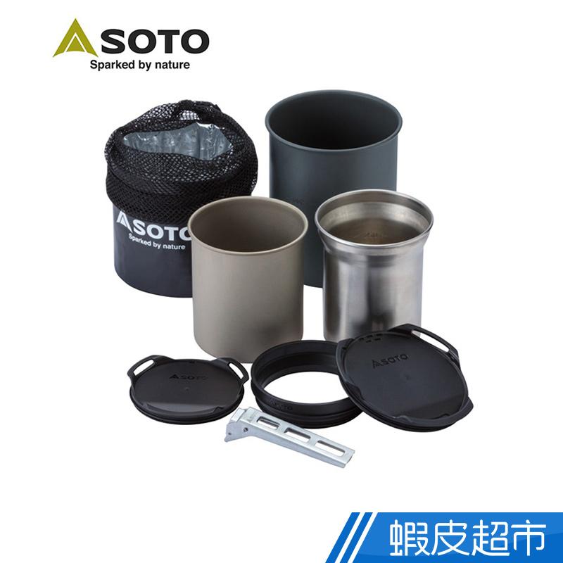 日本 SOTO 鈦杯/不鏽鋼料理杯組 SOD-521 戶外 露營 野炊 廠商直送 現貨