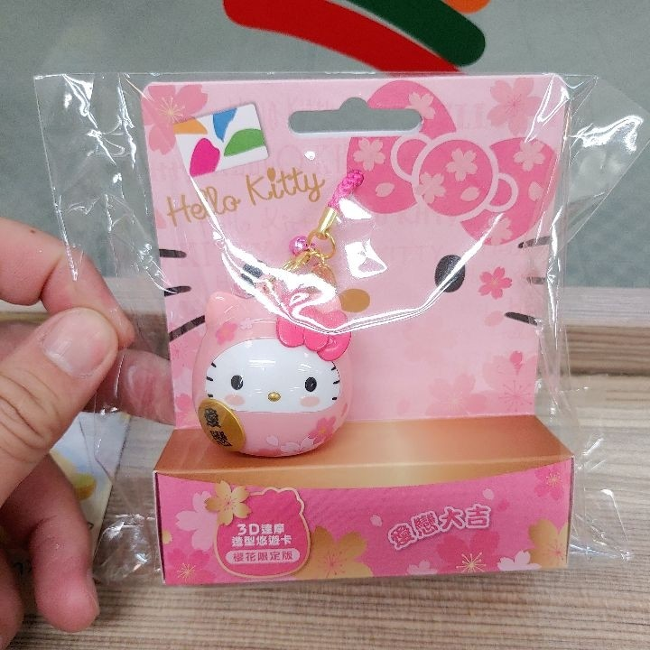現貨PS4 KT達摩 櫻花 妙妙貓 好想兔  玩很大 骰子 白爛貓 麻將悠遊卡