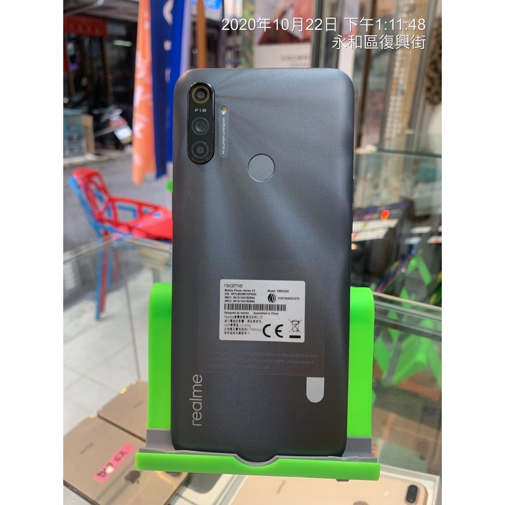 【含稅含發票】二手機 realme C3 火山灰 3+64G 螢幕6.5吋 空機 台北 台中 實體店