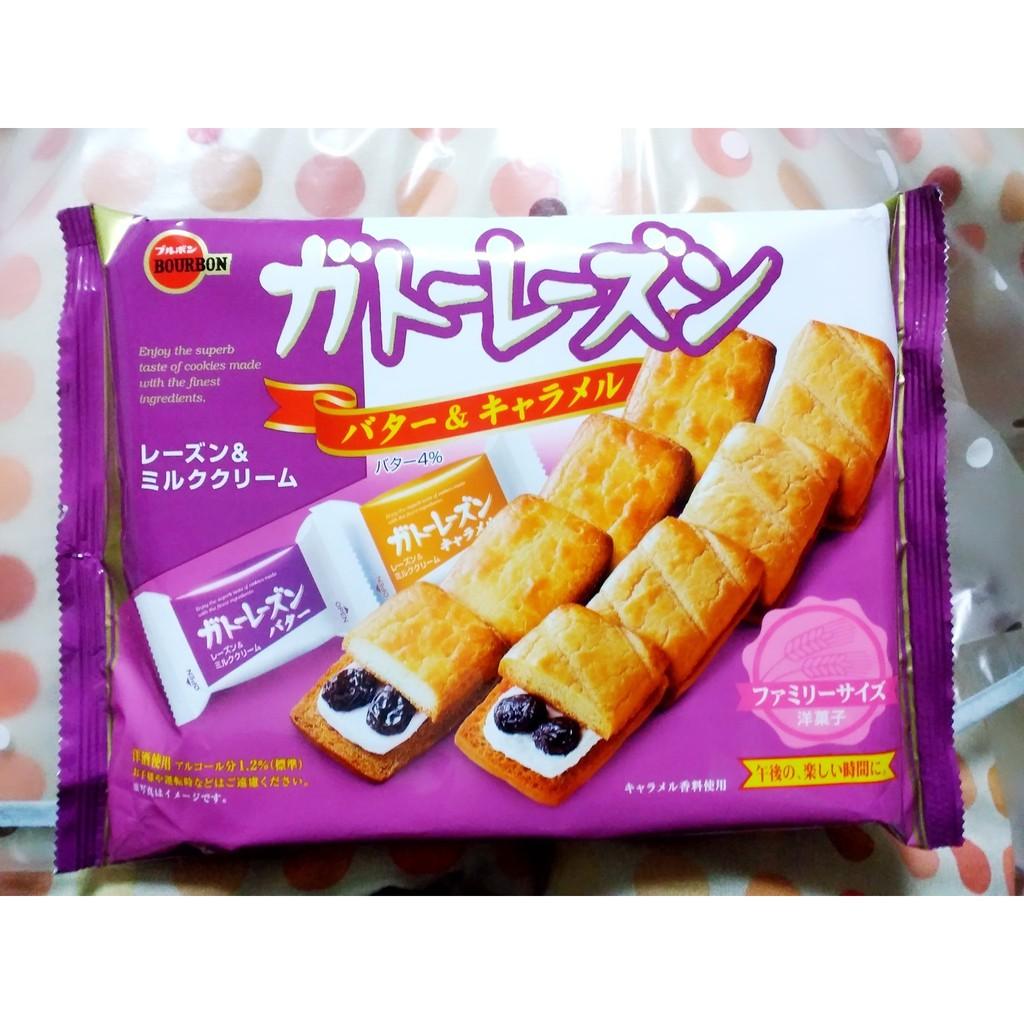 BOURBON 北日本 奶油焦糖葡萄餅乾 奶油&焦糖雙口味 10枚入