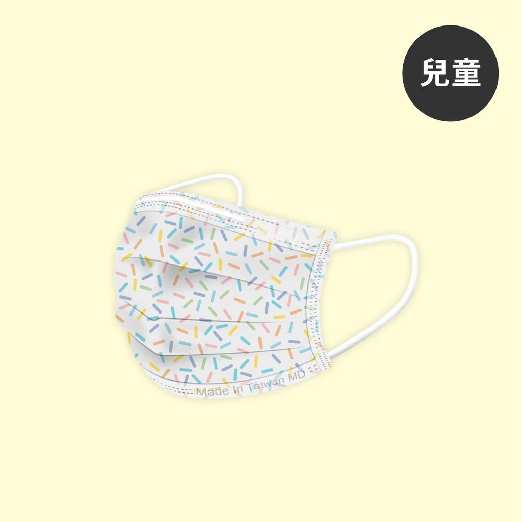 【STYLEi 】繽紛世界系列 白色戀人 兒童醫療口罩   ( MIT+MD雙鋼印) 一盒30入