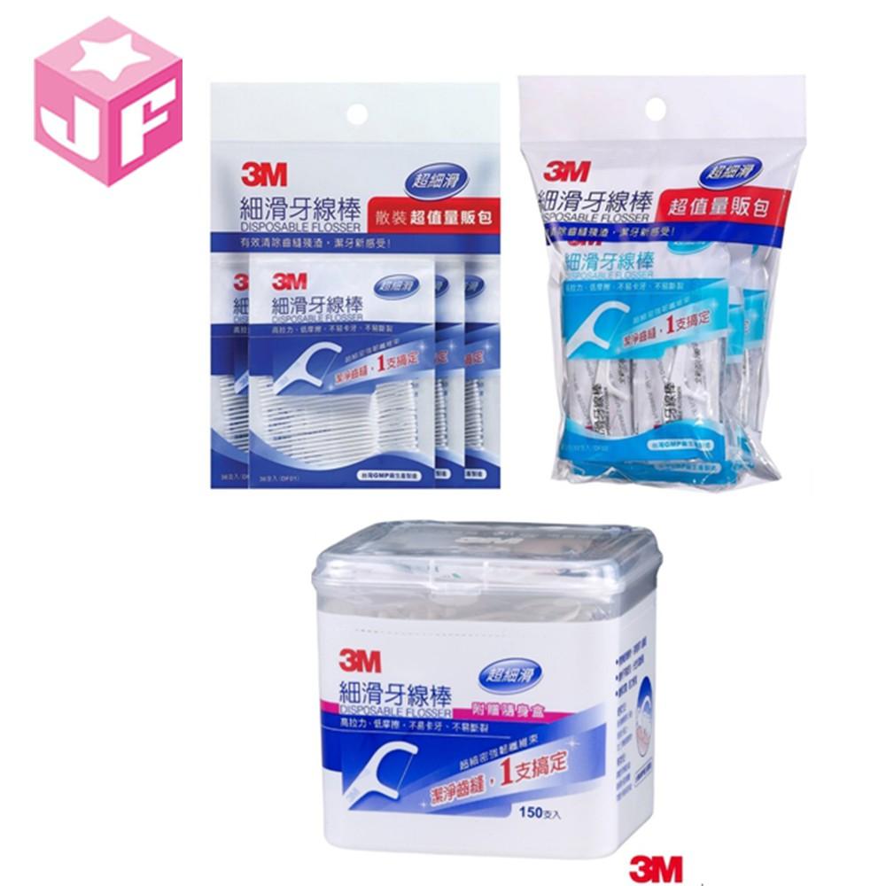 [現貨] 3M 細滑牙線棒 盒裝 袋裝【金興發】