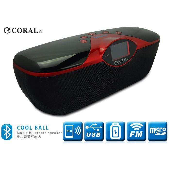 CORAL BT-568 - 多功能可攜式藍芽鬧鐘音響