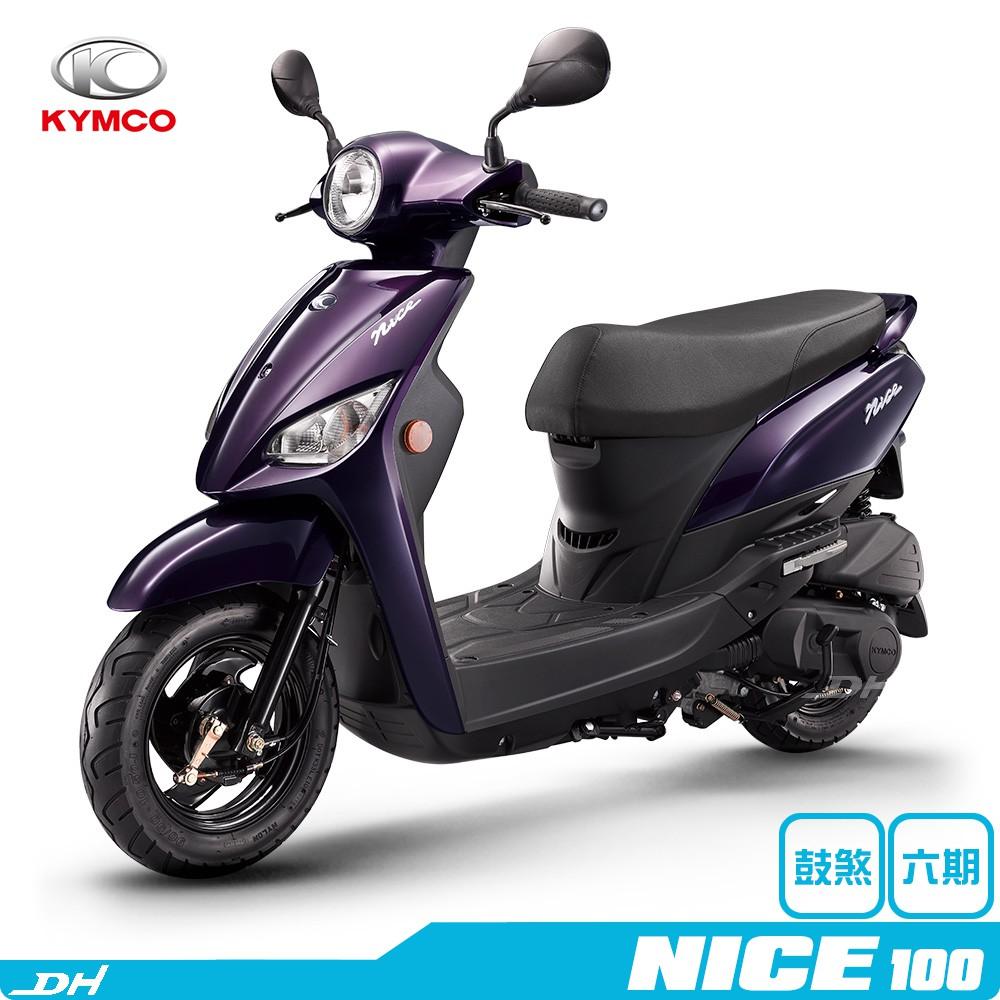 KYMCO 光陽機車 NICE 100-2021年車(六期環保)