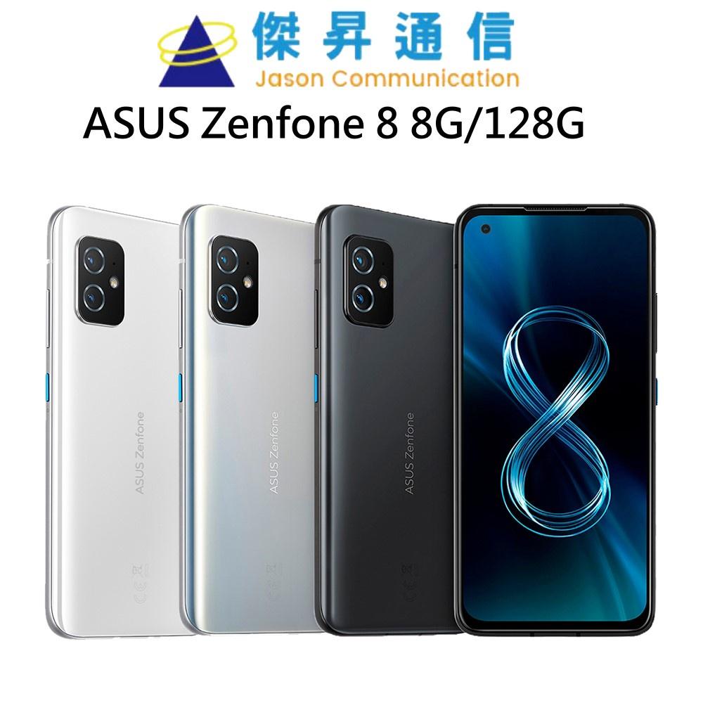 ASUS ZenFone 8 ZS590KS 8G/128G
