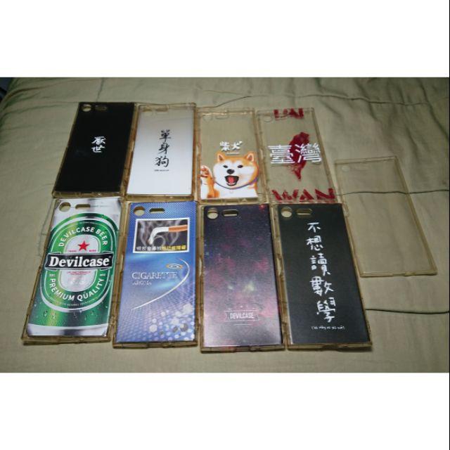 Devilcase 空壓保護殼(軟) Sony Xperia XZ premium 二手