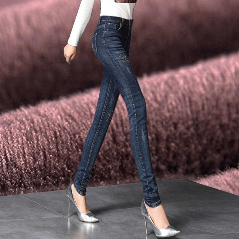 牛仔褲女高個子韓版超長彈力修身顯瘦網紅卷邊九分小腳鉛筆褲