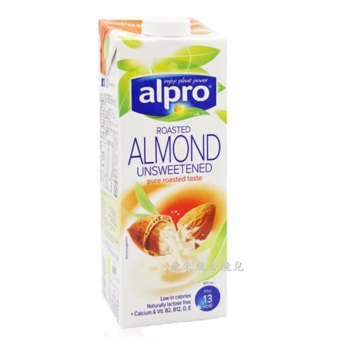 比利時ALPRO無糖/原味 杏仁奶/原味腰果/原味燕麥/巧克力杏仁(1000ml)植物奶/燕麥奶系列