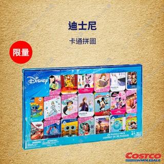 Costco 好市多代購 Disney 迪士尼 卡通拼圖 鐵盒拼圖 高雄可自取 高雄市