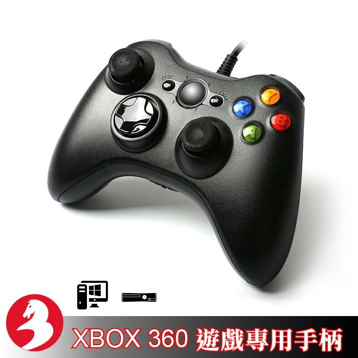 有線手把XBOX360 XBOX遊戲專用副廠控制器搖桿雙震動手柄耳機麥克風插孔[現貨]