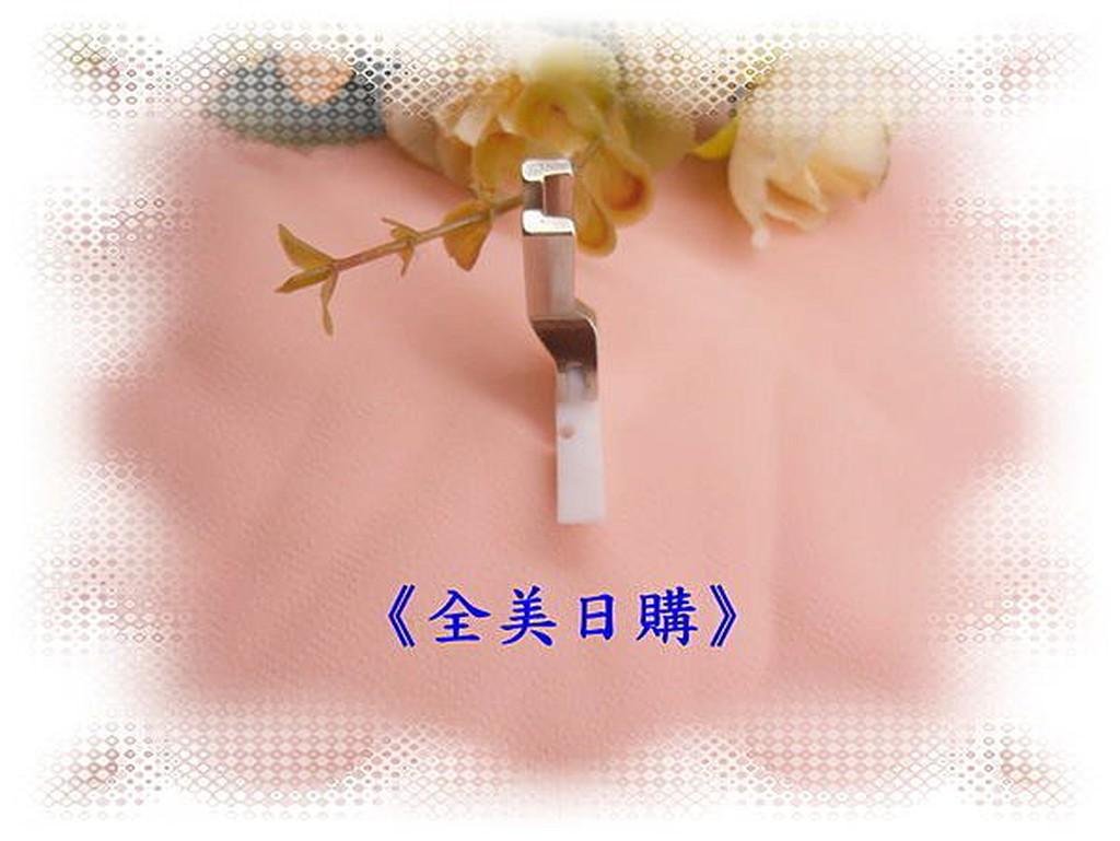 《鐵氟龍左針位拉鍊壓布腳》適用一般布*防水布*皮革*兄弟JUKI勝家三菱工業用縫紉機平車
