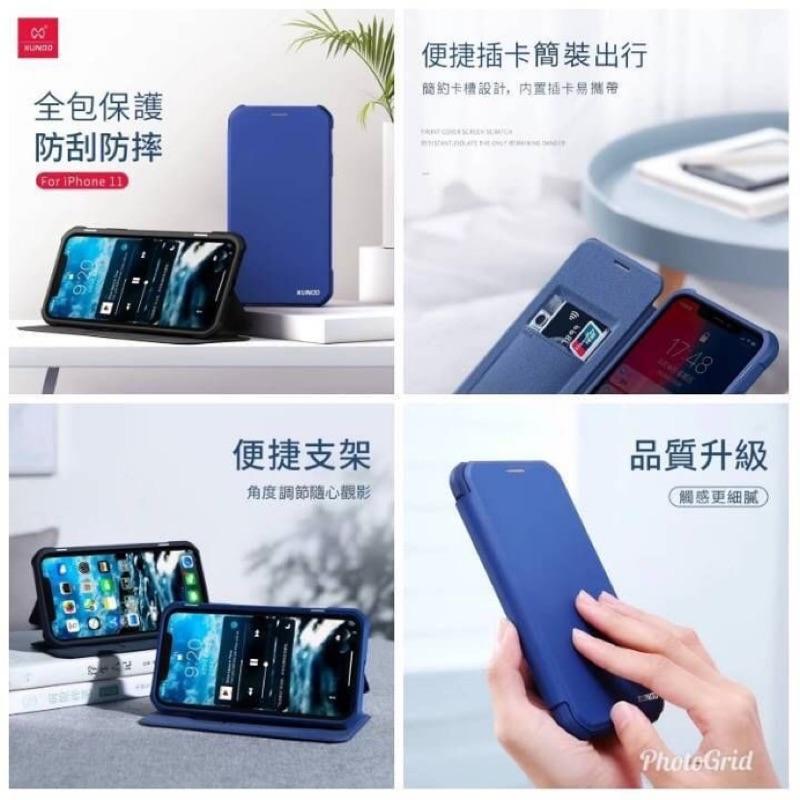 XUNDD 訊迪 甲殼皮套 甲蟲殼皮套 甲殼皮套 Iphone 11ProMax  XS XR Ipad10.2【黑男】