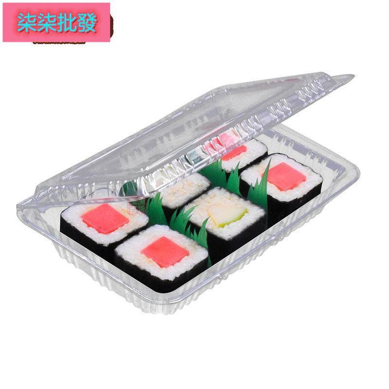 ♥滿399出貨♥烤鴨肉卷皮筋含蓋透明塑膠盒食物盒野餐盒一次性餐盒外賣打包盒水果調料家用帶蓋西點托盤水柒柒精品批發