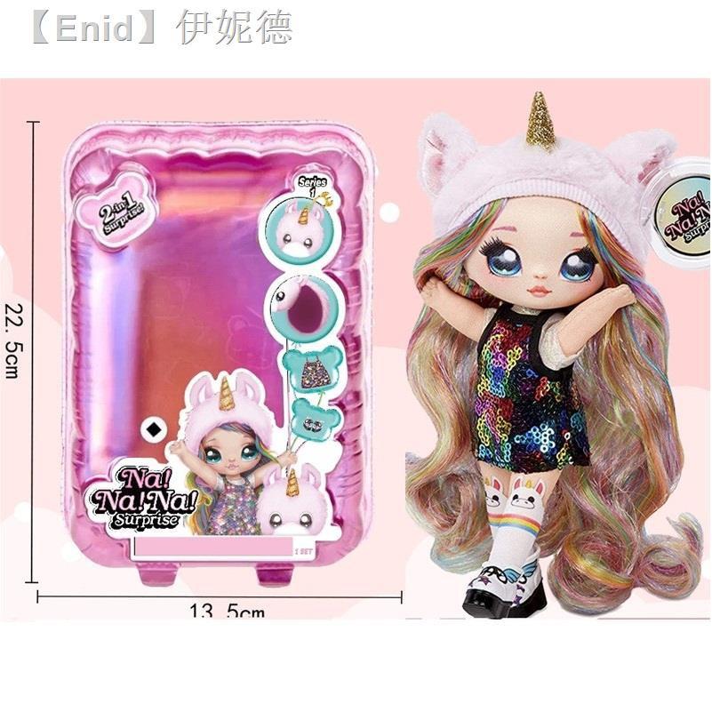 現貨 促銷價 驚喜娜娜盲盒2合1娃娃nanana迷糊盲盒芭比娃娃公主過家家兒童玩具