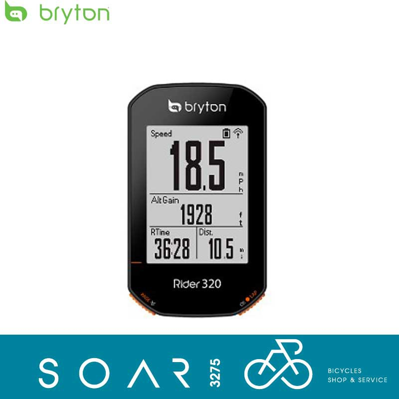 【SOAR3275】西進武嶺單車店/Bryton Rider 320T 自行車碼表+踏頻+心率帶 支援踏板式功率計