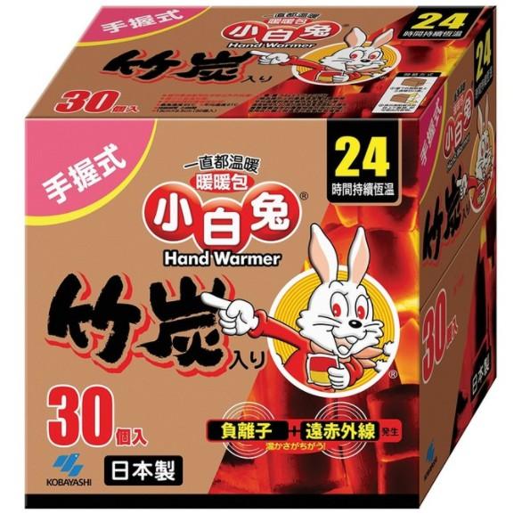 【訂單爆量,暫停收單】好市多代購現金回饋1%小白兔竹炭暖暖包30入-握式24小時