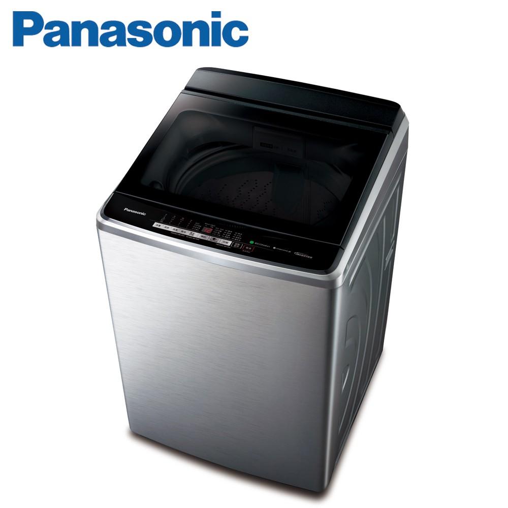Panasonic國際牌16kg變頻直立洗衣機 NA-V160GBS-S(免費基本安裝)