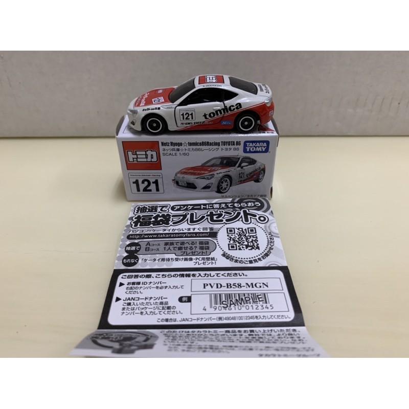 [現貨]Tomica 多美 日版 121 Toyota 86