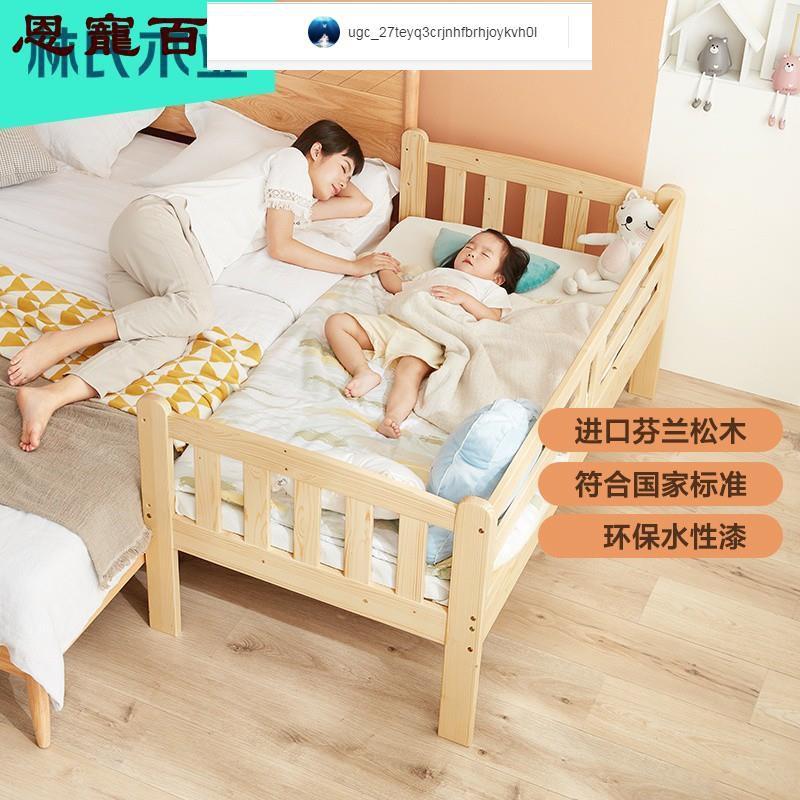 上新~【下標免運費】林氏木業全實木小兒童床拼接大床分床神器單人加寬嬰兒床邊LS171