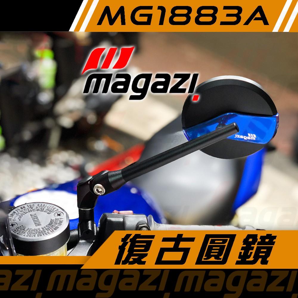 「 MAGAZI 後照鏡 MG-1883 A 」狗2 Jbubu LIKE Fiddle VESPA CB 復古鏡 圓鏡