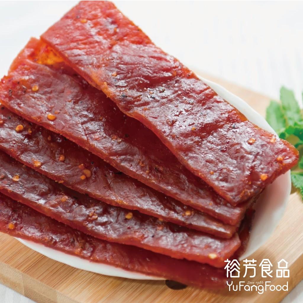 《裕芳食品》南洋風味肉乾(香辣檸檬)(買一送一)