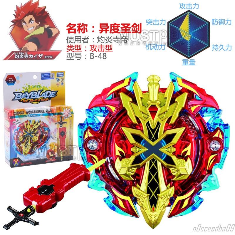 競技戰鬥盤陀螺 日本TOMY多美卡BEYBLADE爆裂爆旋陀螺左右迴旋發射器戰鬥競技玩具#h12