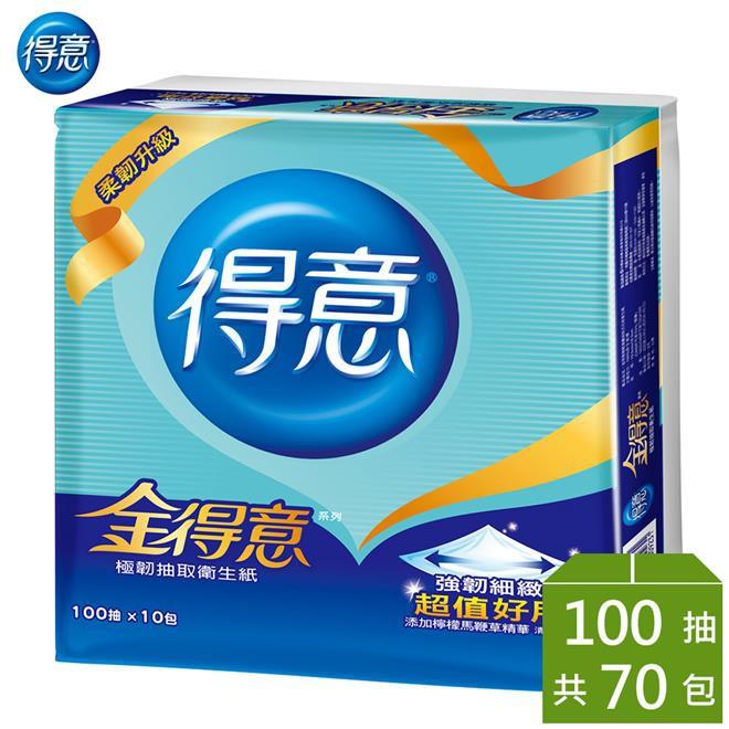 金得意 極韌 連續抽取式花紋衛生紙 100抽 X 10包 X 7袋(70包)