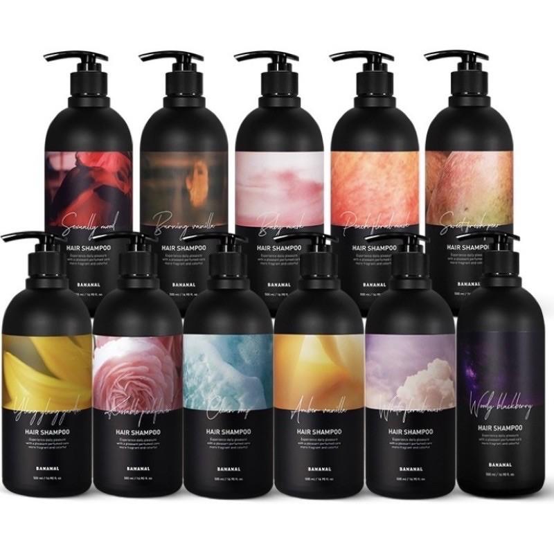 24小時出貨❤️私訊運費優惠❤️Bananal 洗髮乳 潤髮乳 身體乳