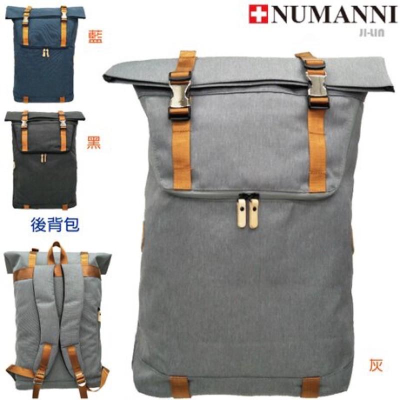 現貨 72-18126 NUMANNI 奴曼尼 後背包 質感素面拼科技耐磨防水牛津折口型後背包