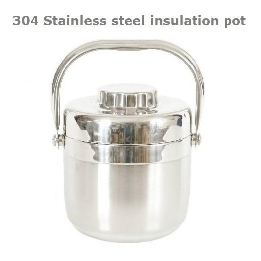 *RECONA 不鏽鋼保溫提鍋/餐盒 304 Stainless Steel insulation pot 0505改