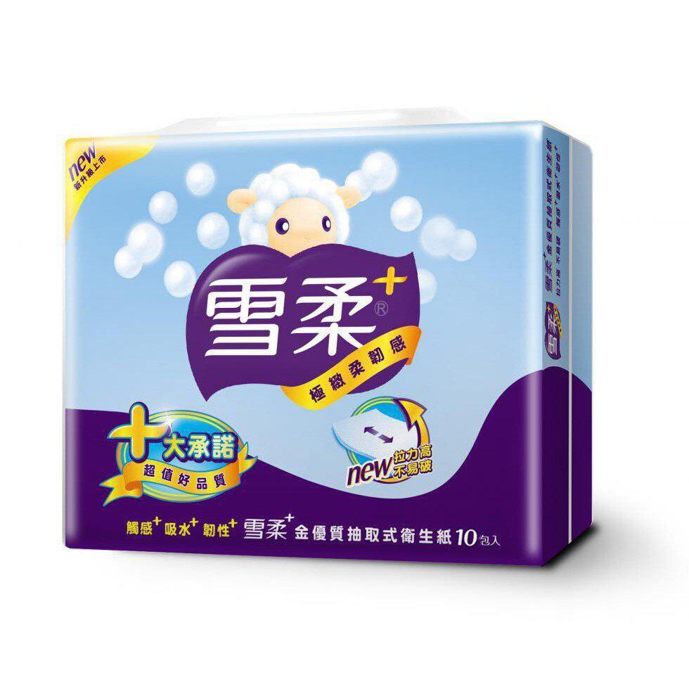 台灣製 雪柔 抽取式衛生紙(90抽x10包/100抽x20包) 100%原生紙漿製造 不含瑩光劑 擦拭 廚房廁所衛生紙